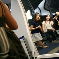 japan-ausbildung-fotograf-studium-fotografie-frankfurt